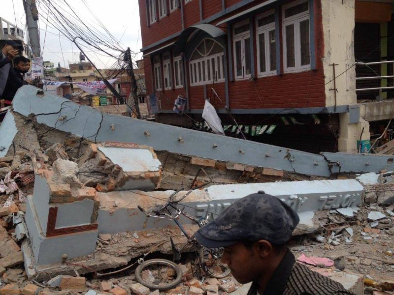 Nepal Earthquake Fund  April 24 2015